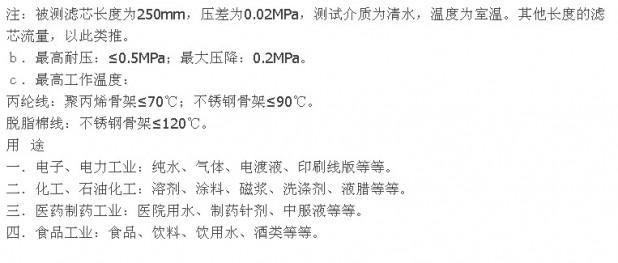 QQ截图20120227163105